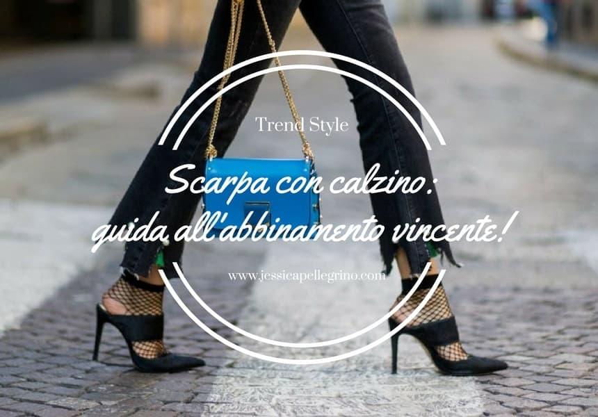 Scarpa con calzino: guida all'abbinamento vincente!
